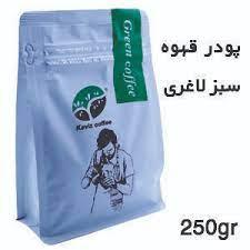 پودر قهوه سبز لاغری 250گرم