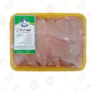 فیله مرغ 900 گرم
